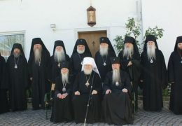 Русская Зарубежная Церковь прекратила евхаристическое общение с Константинопольским Патриархатом