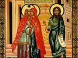Зачеће светог Јована Крститеља