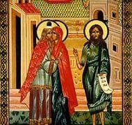 Зачатие славного Пророка, Предтечи и Крестителя Господня Иоанна.