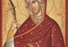Venerable Eufrosine de Alejandría