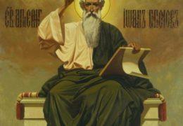 El descanso de San Juan el Teólogo