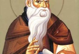 Venerable Caritón el Confesor