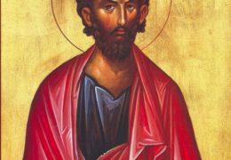 Святой Иаков Алфеев