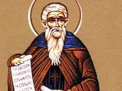 Свети преподобни Теофан Начертани