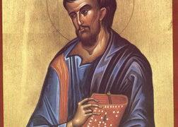 Свети Лука, апостол и јеванђелист