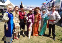 Фестиваль наций Fiesta de las naciones прошел в Майоко, Чили