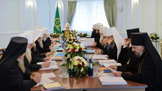 Саопштење Светог Синода Руске Православне Цркве