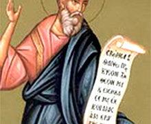 Свети пророк Јона