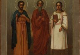 Mártires Gurias, Samonas y Abibo de Edesa