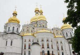 Украјинска црква прекинула општење са Цариградом