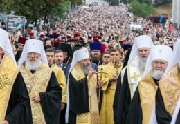 Верски растрзана Украјина: Свештенство устало против свог митрополита