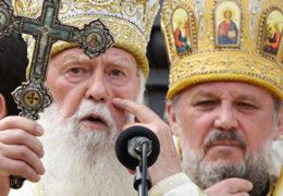 Филарет и Макарий отказались от руководства новой церковью на Украине