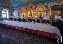 Постановление Собора епископов Украинской Православной Церкви от 13 ноября 2018 года