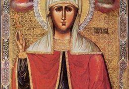 Santa mártir Parasceva de Iconio