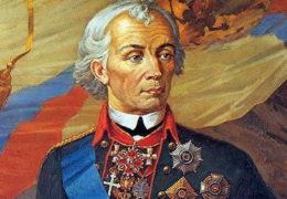Љетопис: Александар Васиљевич Суворов