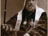 Житие святителя Тихона, патриарха Московского и всея Руси