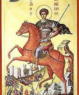 Чудеса святого великомученика Георгия
