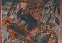 Свети преподобномученик Стефан Нови