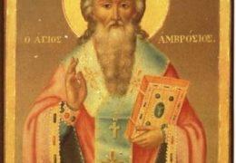 Свети Амвросије, епископ медиолански (милански)