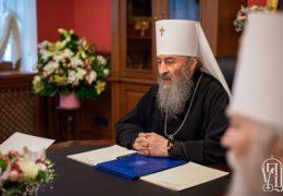 Обращение Священного Синода УПЦ к архипастырям, пастырям, монашествующим и верующим