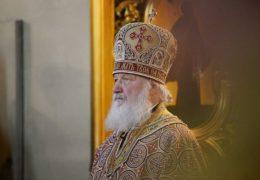 Святейший Патриарх Кирилл обратился к Предстоятелям Поместных Православных Церквей с посланиями в связи с состоявшимся в Киеве «объединительным» псевдособором