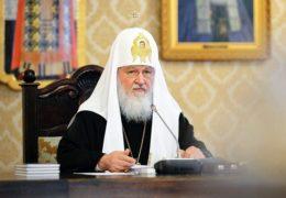 Патријарх Кирил о ситуацији у којој се налази Црква у Украјини