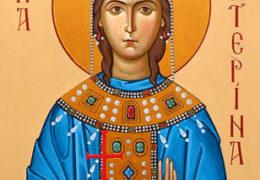 Житие и страдание святой великомученицы Екатерины