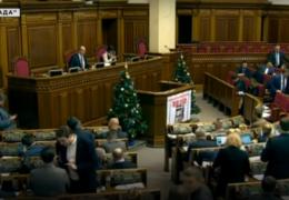 Украјински парламент жели да промени назив канонске Цркве