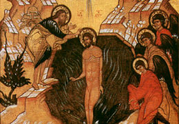 Беседа на день Крещения Христова Святителя Иоанна Златоустого, архиепископа Константинопольского
