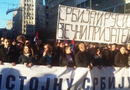 Братство навек: официальный визит Владимира Путина в Сербию