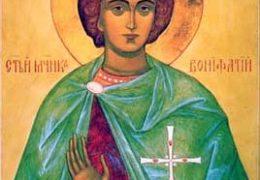 San Bonifacio y Aglais la romana