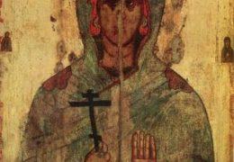 Света мученица Јулијана и шест стотина тридесет мученика с њом