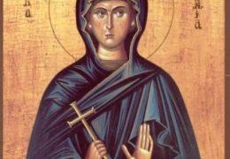 Santa mártir Eugenia y compañeros