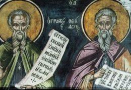 Свети преподобни мученик Теодор и Теофан Начертани