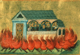 Светих двадесет хиљада мученика никомидијских