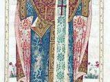 Venerable Teofilacto de Ohrid