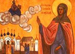 San Julián y Santa Basilisa