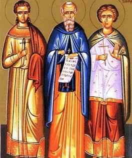 Свети мученици Ермил и Стратоник