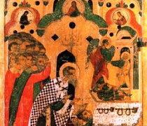 Las cadenas del santo Apóstol Pedro