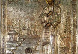 Праведный Симеон Верхотурский (Меркушинский)