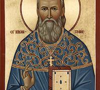 Свети Јован кронштатски чудотворац