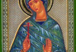 Преподобномученица Евгения Римская, преподобномученики Прот, Иакинф и мученица Клавдия