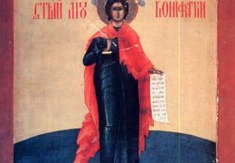 Мученик Вонифатий Тарсийский и праведная Аглаида