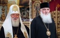 Опасность внутрихристианской гражданской войны на Украине
