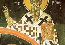 Свети Силвестар, епископ римски
