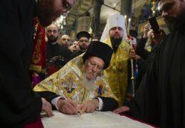 «СЦУ» – самосвятская «церковь» Украины