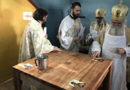 Митрополит Амфилохије освештао Цркву Св. Јована Златоустог у Каруару