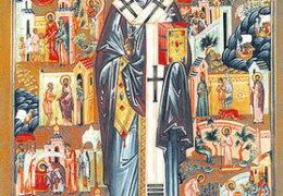San Paulino el Misericordioso, Obispo de Nola