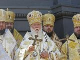 Цариградска патријаршија и расколничка интернационала
