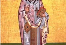 Traslado de la reliquias del hieromártir Ignacio el Portador de Dios